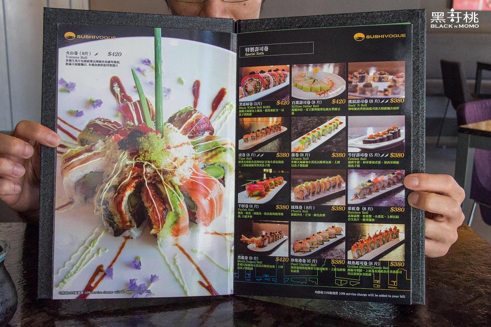 SUSHI VOGUE,壽司窩,紐約新和食,竹北美食