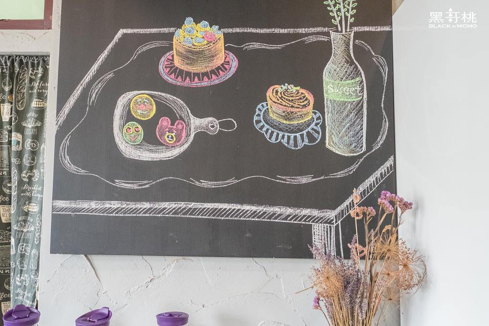 嘉義甜點店 白日夢甜點咖啡