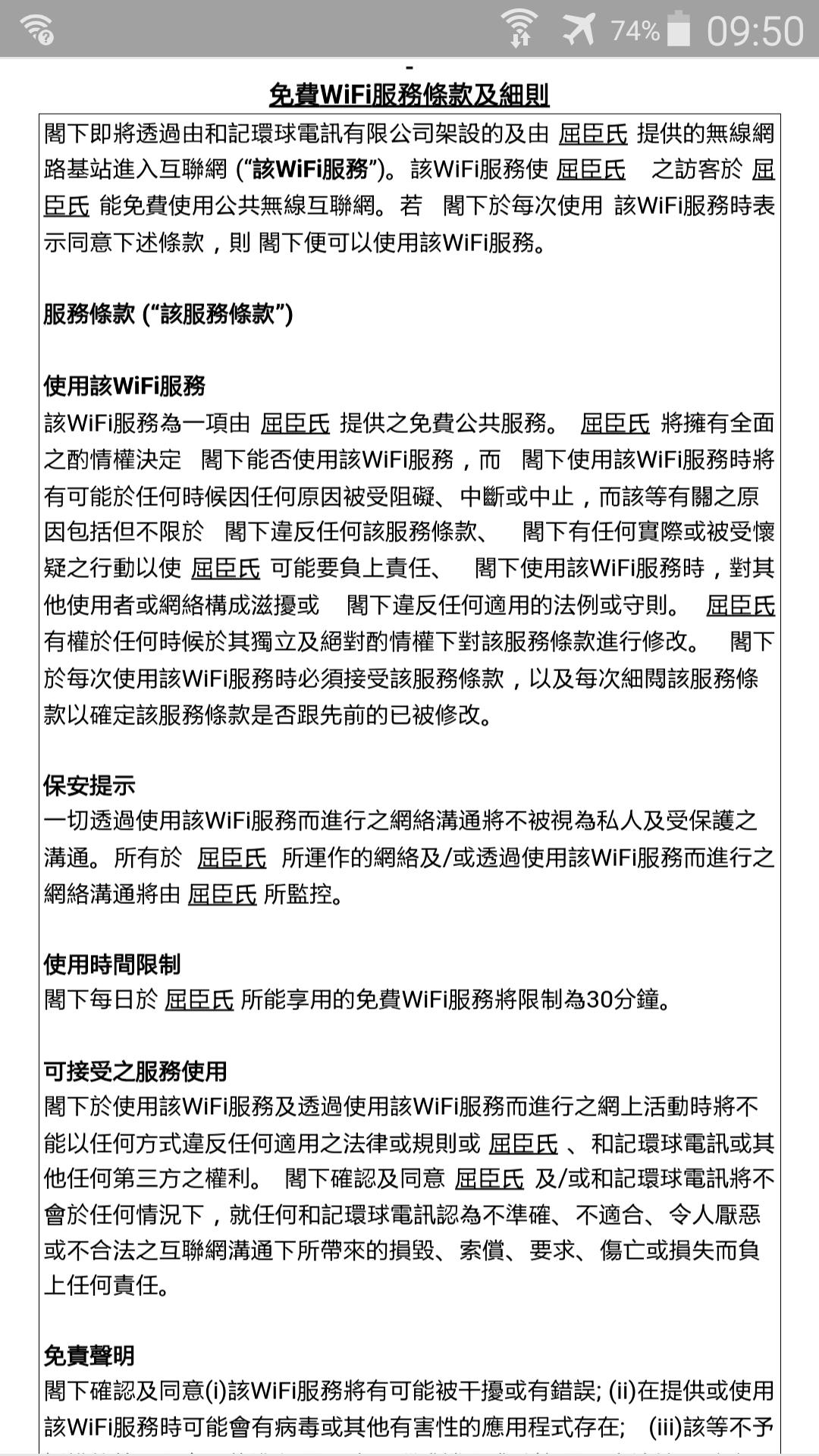 2015-12-19_屈臣氏天星碼頭 02.png
