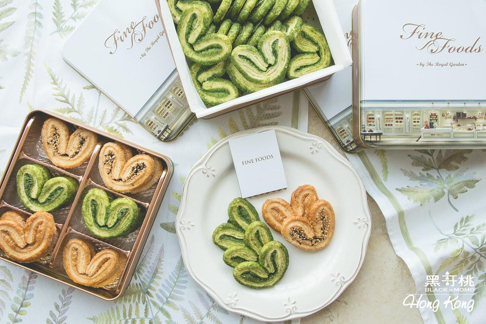 帝苑餅店 FINE FOODS