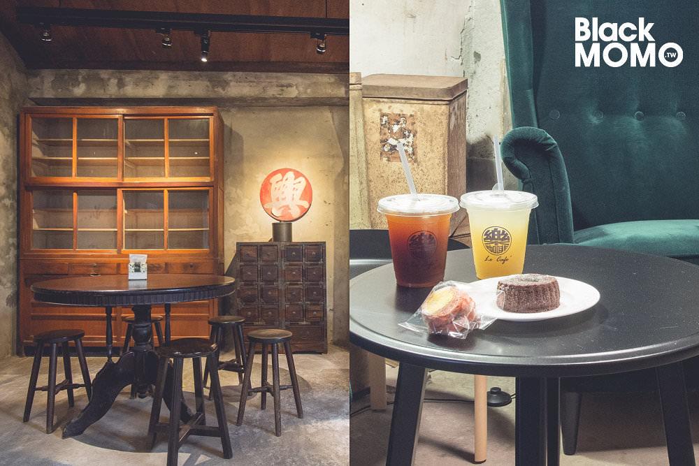 保生堂漢方咖啡館