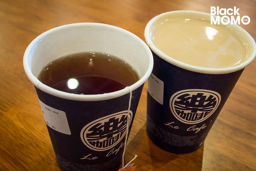 武德宮樂咖啡