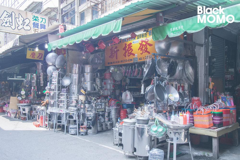 嘉義東市場