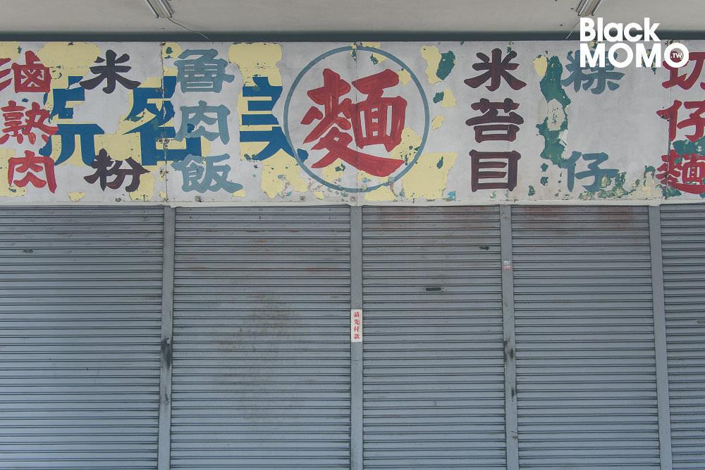 中山路老店魯熟肉