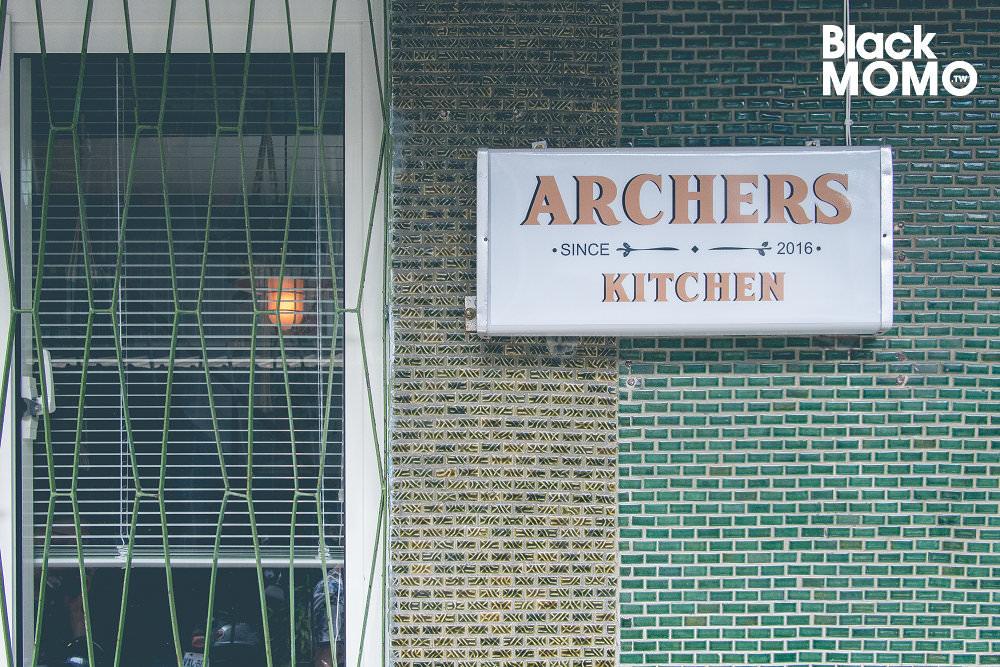 Archers Kitchen 弓箭手