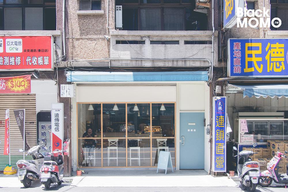 日暖珈琲店