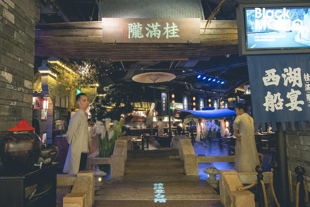 桂滿隴 西湖船宴