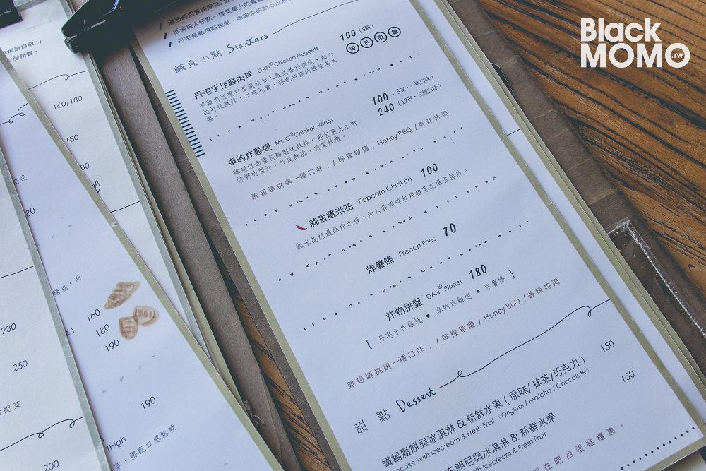 丹宅 DAN's home cuisine