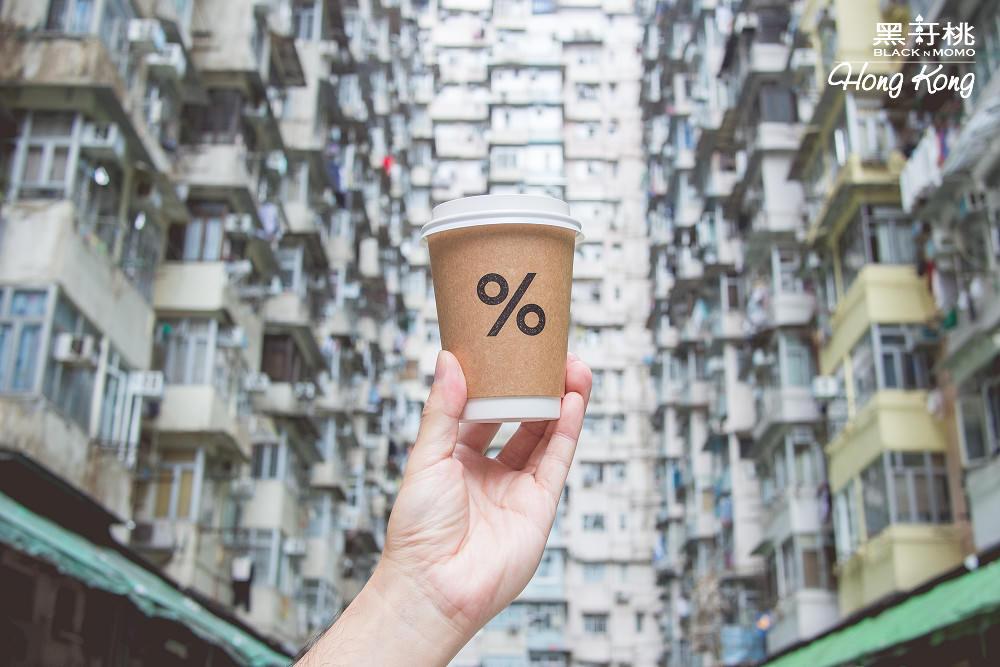 % Arabica Hong Kong Monster Mansion