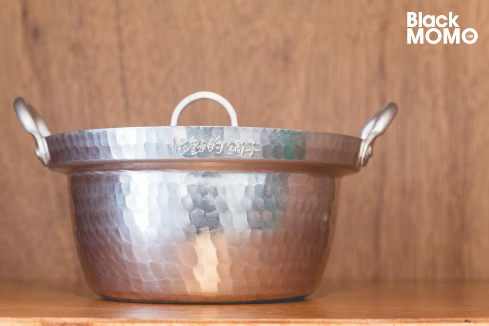 移動的鍋子 Mi Cazuela