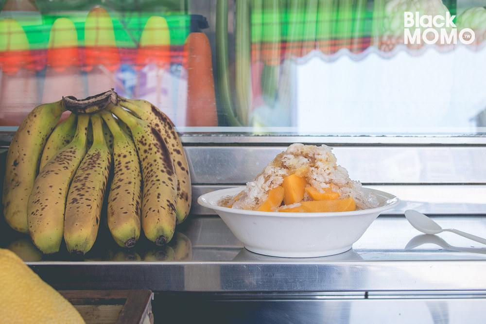榮興水果店
