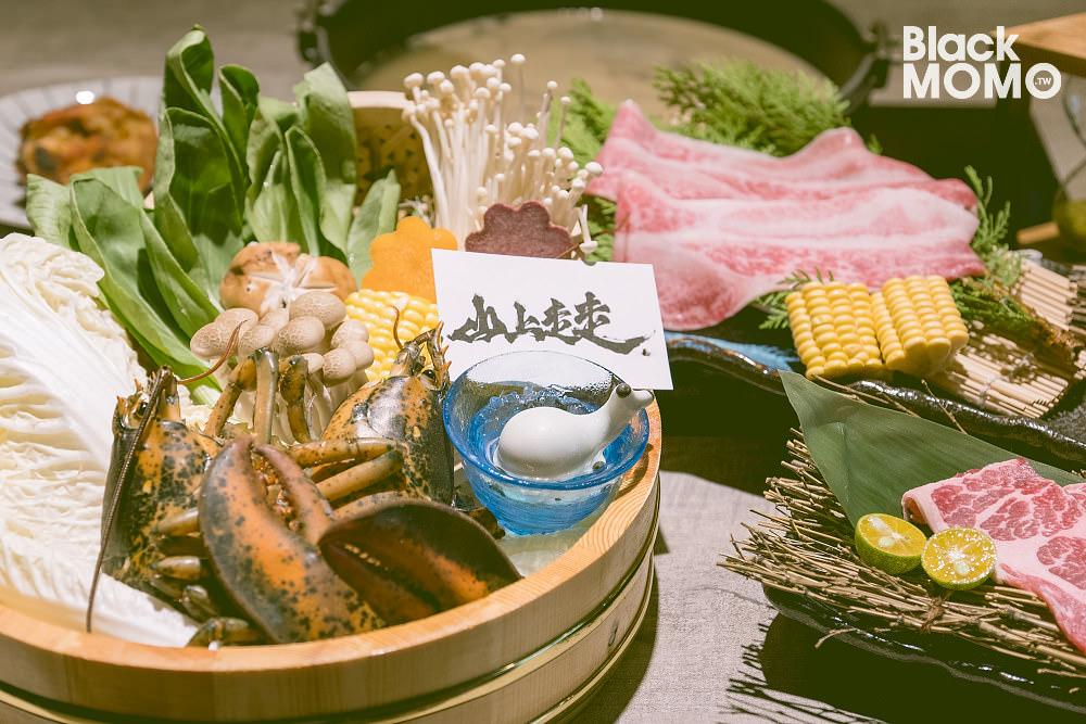 山上走走 日式無菜單海鮮鍋物