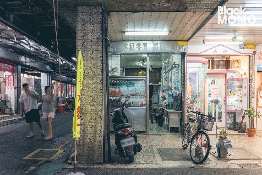 七彩500cc專賣店