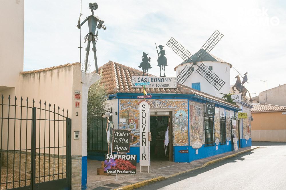 Consuegra 白色風車村