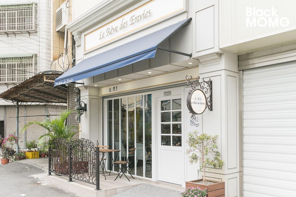 法黑孚甜點店