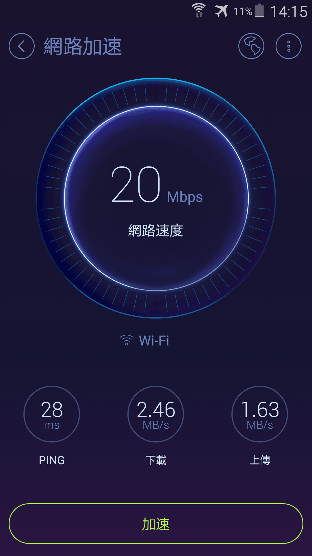 2015-12-19_九龍塘 MTR 07.png