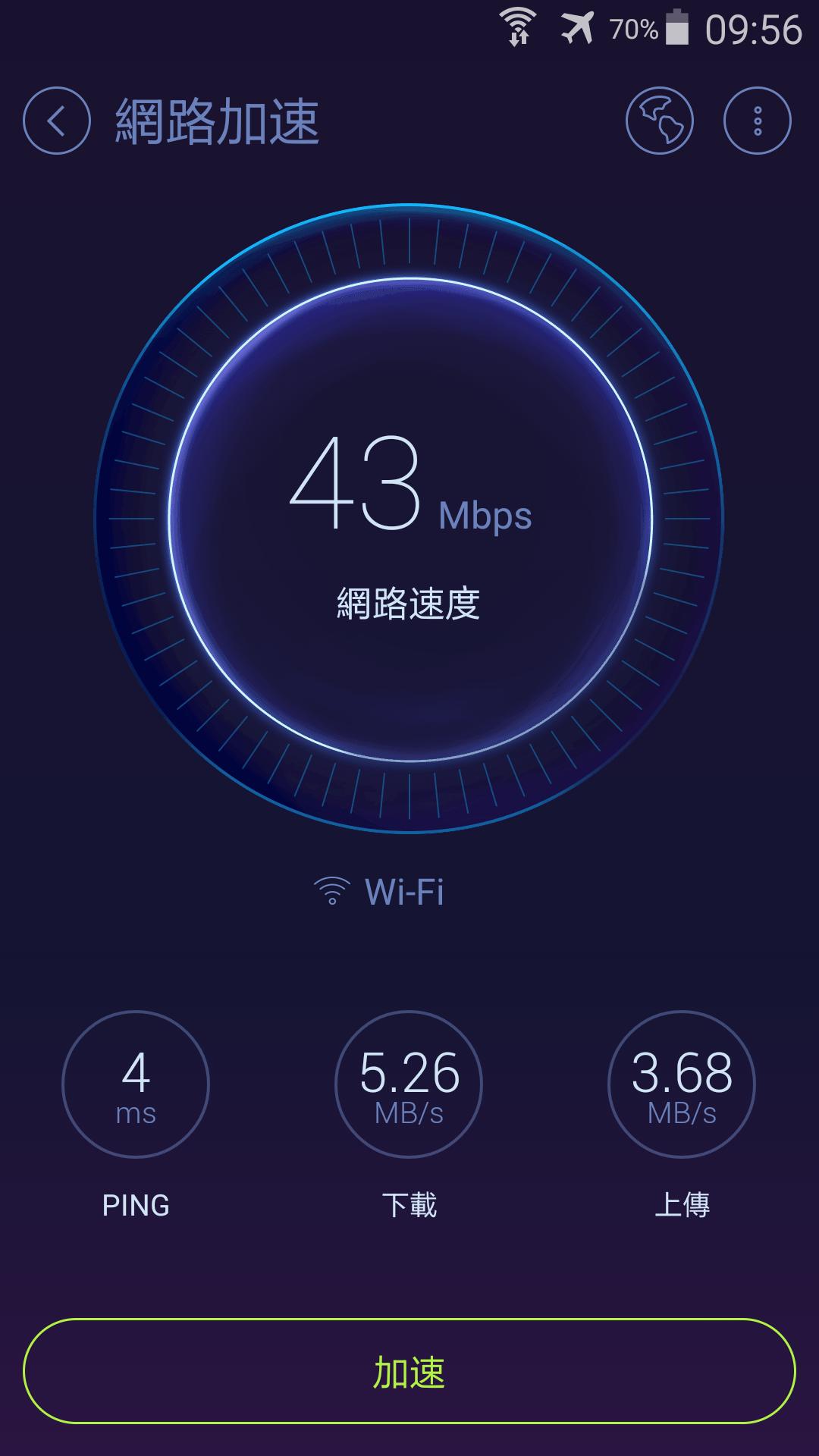 2015-12-19_屈臣氏天星碼頭 04.png