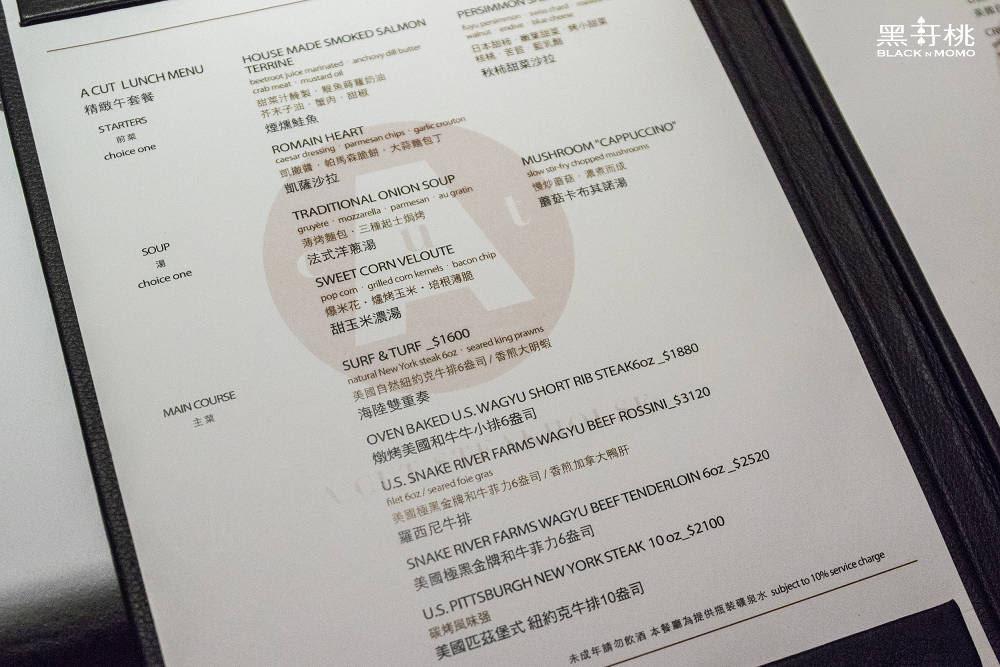 A CUT STEAKHOUSE,A CUT牛排館,國賓飯店