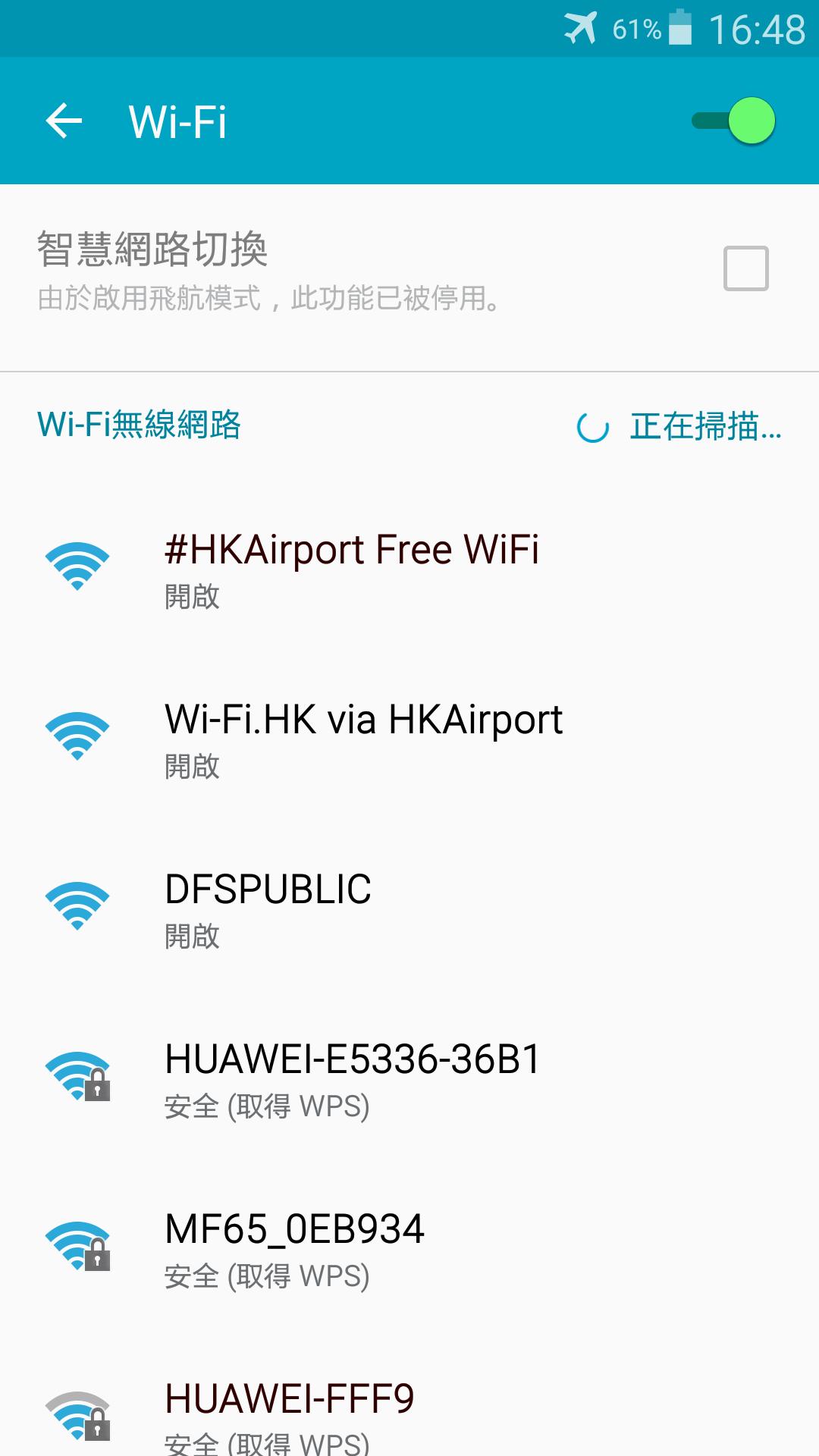 2016-01-01_香港機場 12.png