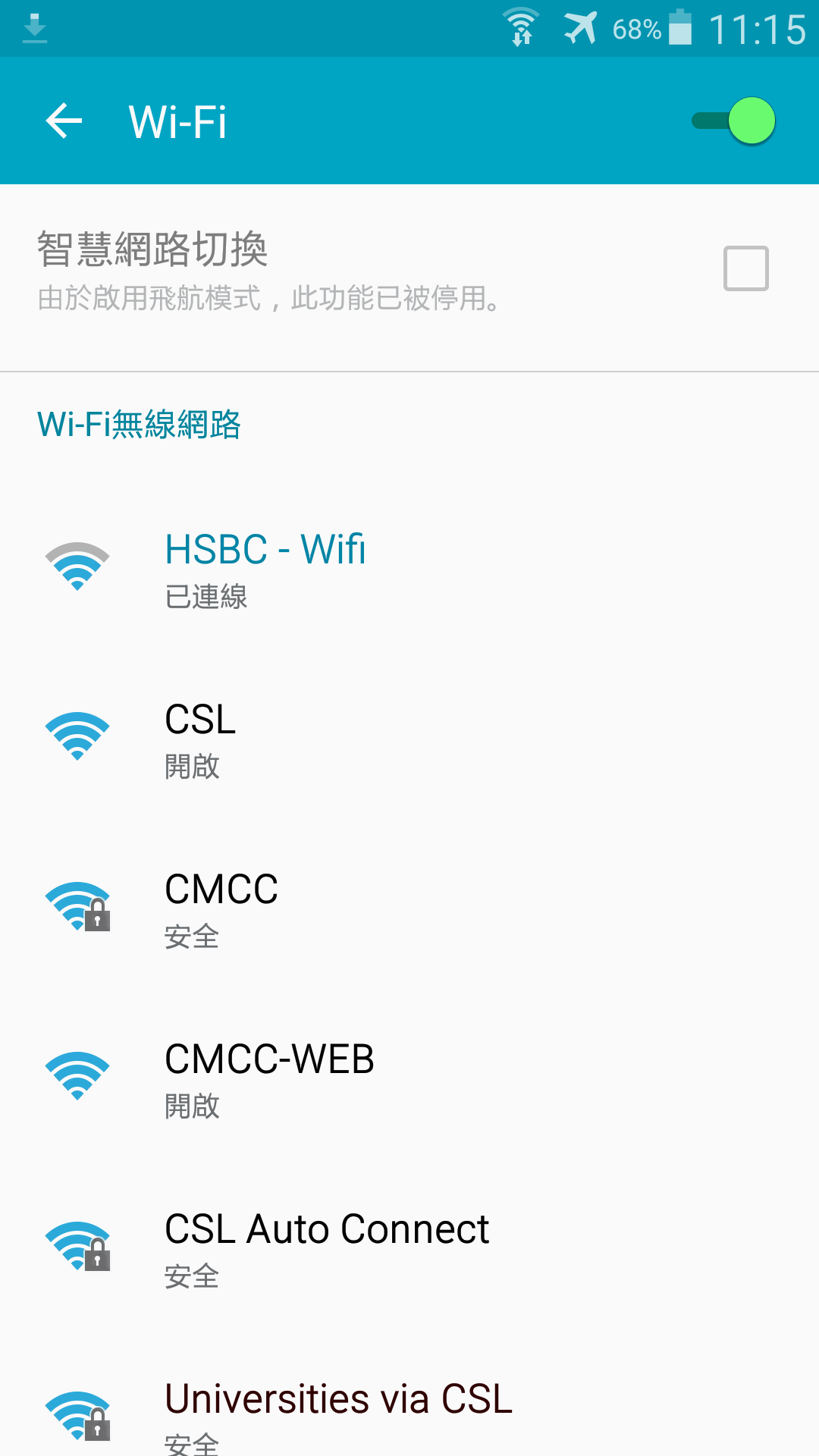 2016-02-06_HSBC 匯豐銀行 04.png