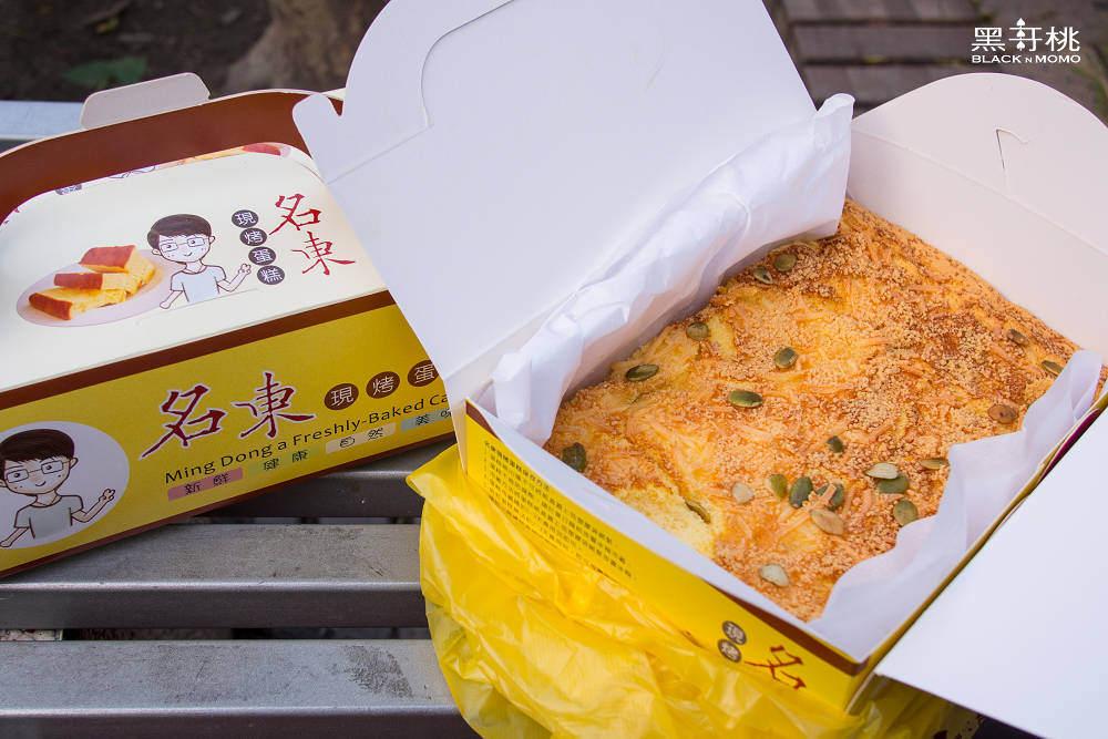 名東現烤蛋糕,台南人氣店,台南伴手禮